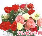 プレゼント用バラ花束通販